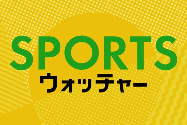 テレビ東京 追跡LIVE!SPORTSウォッチャー